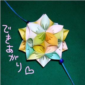 折纸五瓣花步骤图解_立体折纸各种花球折法之传统折纸五瓣花球折法╭★肉丁网